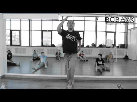 Workshop: Hip-hop inspiration