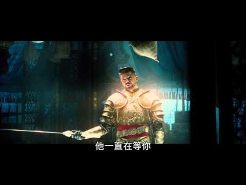 【德古拉:永咒傳奇】電影片段-對決篇