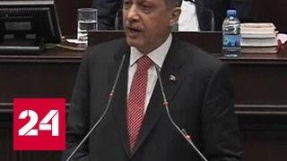 Эрдоган захотел в ШОС, Столтенберг назвал Турцию уязвимой