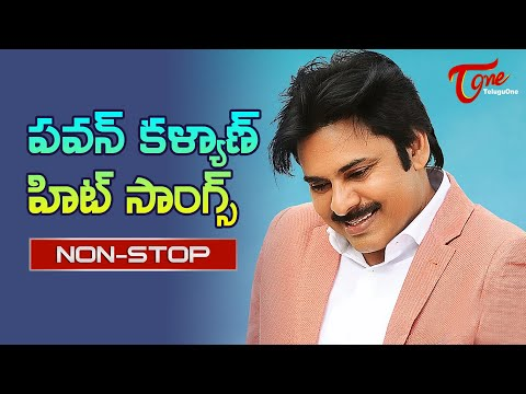 PowerStar Pawan Kalyan Birthday Special | All Time Hit Telugu Video Songs Jukebox | TeluguOne