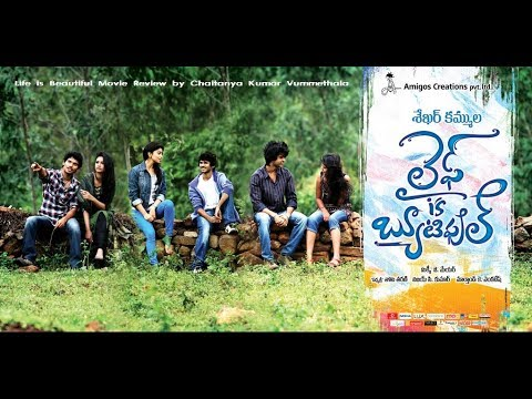 Life Is Beautiful full movie in Telugu