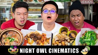 Video FOOD KING SINGAPORE GOOD HAWKER CENTRE! MP3, 3GP, MP4, WEBM, AVI, FLV Januari 2019