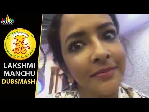 Size Zero Dubsmash By Lakshmi Manchu