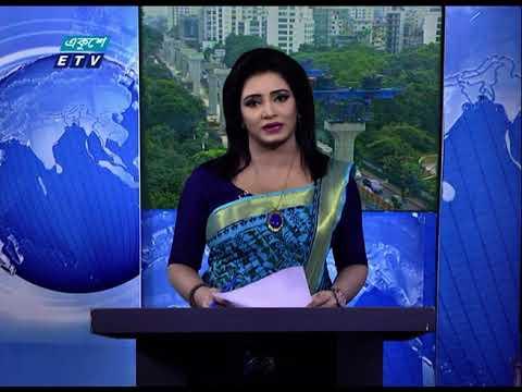 02 Pm News || দুপুর ০২ টার সংবাদ || 26 November 2020 || ETV News