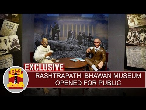 Exclusive--Rashtrapati-Bhavan-Museum-opened-for-public-from-tomorrow-Thanthi-TV