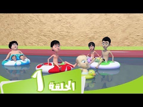 S2 E1 مسلسل منصور   واجه خوفك   Mansour Cartoon   Whirlpool of Doom