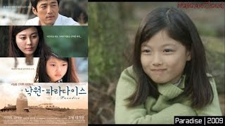 Nonton Kim Yoo Jung             A Filmography   Movie Category 2004 2015 Film Subtitle Indonesia Streaming Movie Download