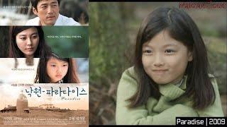 Kim Yoo Jung 김유정 - A Filmography | Movie Category 2004-2015