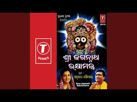 Video Shri Jagannath Rakshamantra download in MP3, 3GP, MP4, WEBM, AVI, FLV January 2017