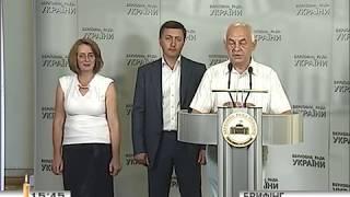 Сергій Лабазюк. Брифінг у ВР (22.06.2017)