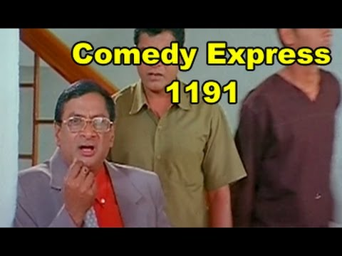 Comedy Express 1191 || Back to Back || Telugu Comedy Scenes