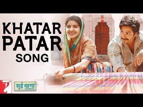 Khatar Patar Song | Sui Dhaaga - Made In India | Anushka Sharma | Varun Dhawan | Papon