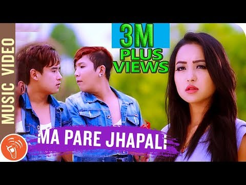 Ma Pare  Jhapali New lok pop song