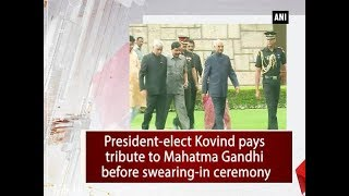 New Delhi, July 25 (ANI): President-elect Ramnath Kovind left his residence early Tuesday morning for swearing-in ceremony. Accompanied by his wife Savita Kovind and other family members, Kovind paid tribute to Mahatma Gandhi at Rajghat before his swearing-in ceremony.--------------------------------------Subscribe now! Enjoy and stay connected with us!!☛ Visit our Official website: http://www.aninews.in/☛ Follow ANI News : https://twitter.com/ani_news☛ Like us: https://www.facebook.com/ANINEWS.IN☛ Send your suggestions/Feedback: shrawankp@aniin.com