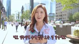 강남VLOG-강남역편