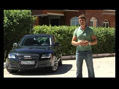 Audi A8 Тест  Audi A8