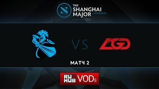 LGD.cn vs NewBee, game 2