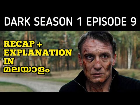 Dark Series Season 1 Episode 9 - Recap & Explained in Malayalam