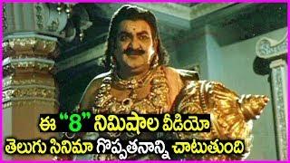 Video Best Climax Scene In Telugu Movies - Bhakta Prahlada Telugu Movie Climax Scene MP3, 3GP, MP4, WEBM, AVI, FLV April 2018