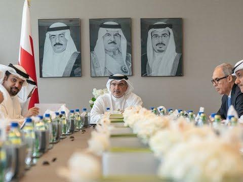 HRH the Crown Prince chairs EDB board meeting