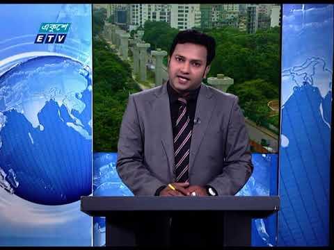 02 Pm News || দুপুর ০২ টার সংবাদ || 20 October 2020 || ETV News