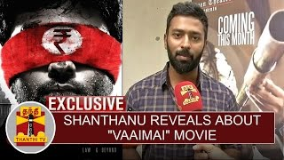 "Exclusive: Shanthanu Reveals about ""Vaaimai"" Movie Kollywood News 25/08/2016 Tamil Cinema Online"