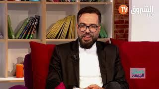 صباح الجمعة  الجزء الثاني مع الطفلة العصامية صفاء و حديث عن المغنية الراحلة نورة