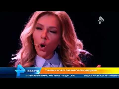 Украина может лишиться  Евровидения  из-за Самойловой - DomaVideo.Ru
