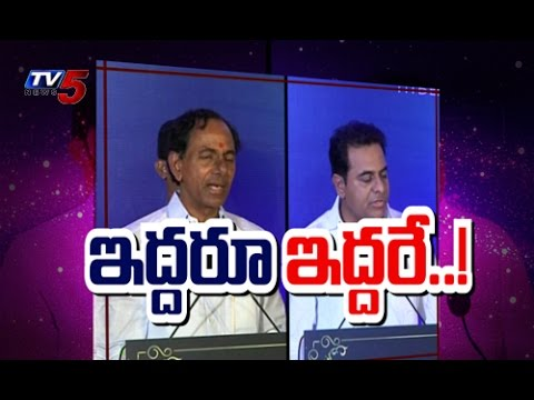 Son and Father Efforts for IT Development in TG : TV5 News