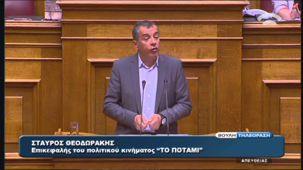 Σ.Θεοδωράκης (Επικ.ΠΟΤΑΜΙ) Συζήτηση για σύσταση Εξεταστικής Επιτροπής (15/04/2016)