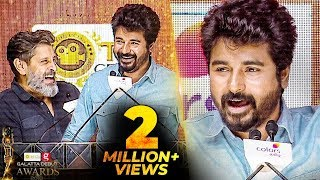 Video SEMMA FUN : VIKRAM & SIVAKARTHIKEYAN turns VJ at Galatta Debut Awards MP3, 3GP, MP4, WEBM, AVI, FLV Maret 2019