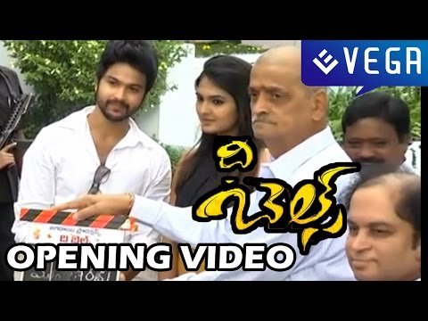 The Bells Telugu Movie Opening Video - Rahul ,Neha Deshpande