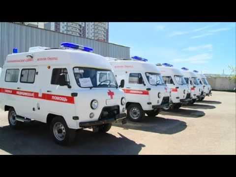 13 05 2016 Новые машины скорой помощи получили районные больницы Удмуртии онлайн видео
