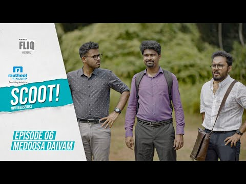 Muthoot Fincorp Scoot | Ep06 | Medoosa Daivam | Karikku Fliq | Mini Webseries