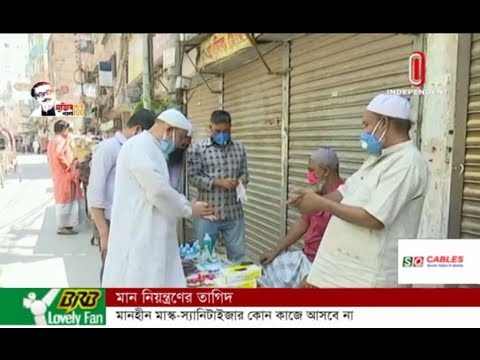 Standard of masks, sanitisers urged to be maintained (01-04-2020) Courtesy: Independent TV
