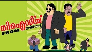 A Wonderful animationMovie by 2D Sreeni.