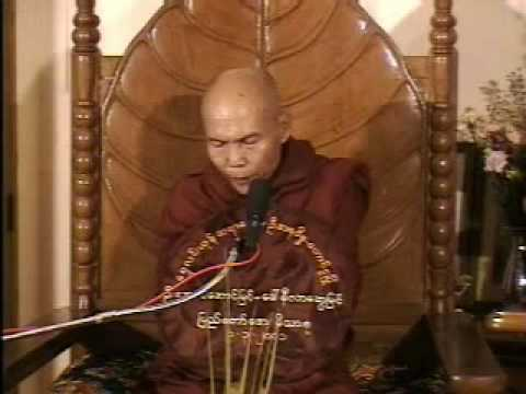 Buddha tayar taw mp3