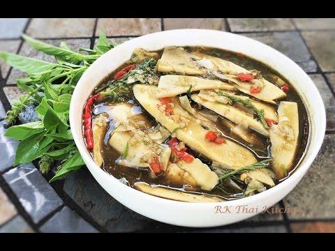 แกงเปอะหน่อไม้ (แกงหน่อไม้อีสาน) Spicy Bamboo Shoot Soup (Kaeng nor mai).