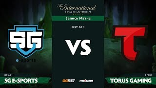 SG e-sports vs Torus Gaming, Первая карта, TI8 Региональная SA Квалификация