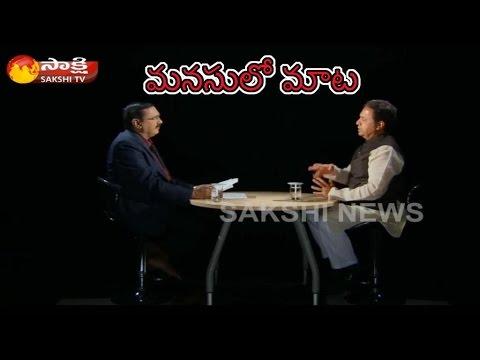 Special Interview with Ex Speaker Suresh Reddy || Sakshi Manasulo Maata - Watch Exclusive