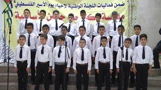 مدرسة ذكور طه حسين الاساسية تحتفل بيوم الاسير الفلسطيني