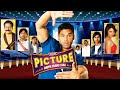 Mere Dost Picture Abhi Baki Hai - official trailer