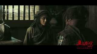 Nonton Extrait de « The last supper » (王的盛宴, 2012) de Lu Chuan Film Subtitle Indonesia Streaming Movie Download