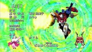 Nonton Digimon Xros Wars - Opening2 [HD] Film Subtitle Indonesia Streaming Movie Download