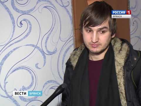 \Вести. Брянск\. (эфир 11.01.2017 в 20:45) - DomaVideo.Ru