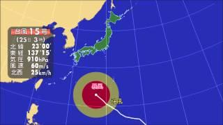 修正版伊勢湾台風を現代の台風情報に再現してみた