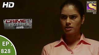 Nonton Crime Patrol - क्राइम पेट्रोल सतर्क - Ep 828 - Death of Lovers - Part 2 - 9th July, 2017 Film Subtitle Indonesia Streaming Movie Download