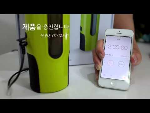 휴대용 수소수 생성기 H2-mini 사용자 가이드