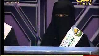مسابقة القران الكريم في اليمن 8