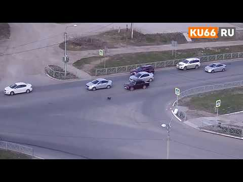 Авария в Каменске-Уральском